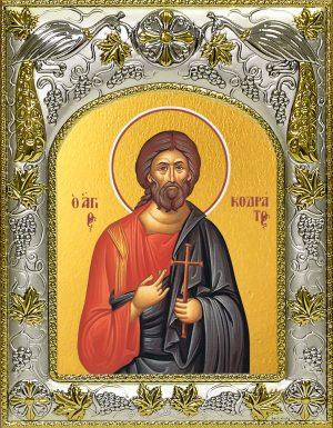 купить икону святой Кодрат Никомидийский