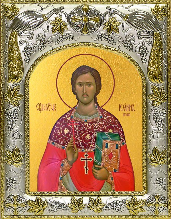 купить икону святой Иоанн Кочуров
