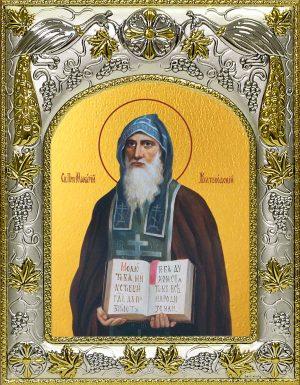 купить икону святой Макарий Желтоводский