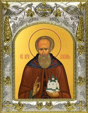 купить икону святой Лукиан Александровский