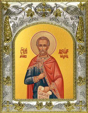 купить икону святой Максим Перс, Кордульский