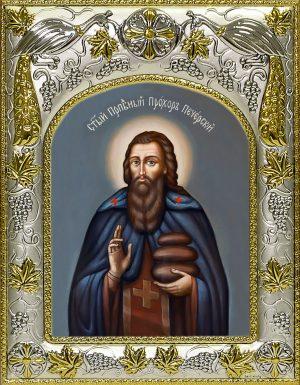 купить икону святой Прохор Печерский