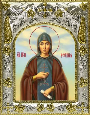 купить икону святой Фотинии (Светланы)