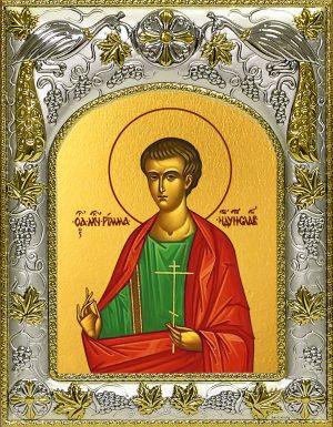 купить икону святой Римма Новодунский