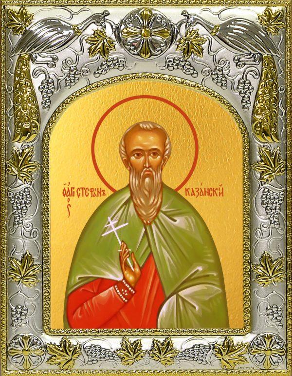 купить икону святой Стефан Новый, Константинопольский