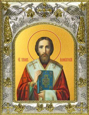 купить икону святой Тихон Амафунтский