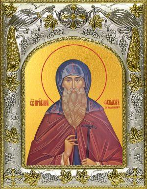 купить икону святой Феодор Освященный