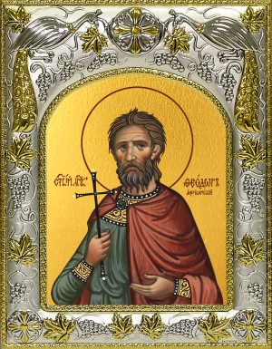 купить икону святой Феодор Африканский