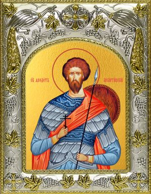 купить икону Богдан (Феодот) Мелитинский