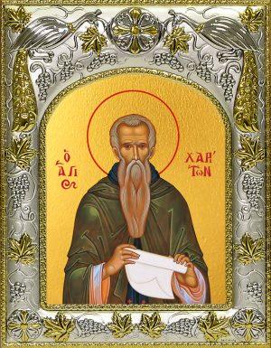 купить икону святой Харитон Исповедник