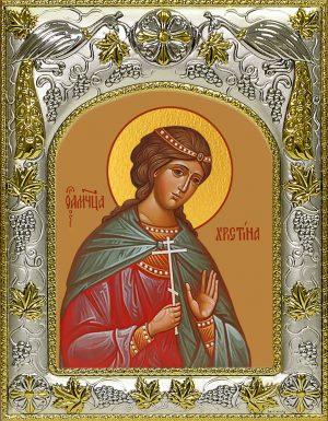 купить икону святая Христина (Кристина) Кесарийская