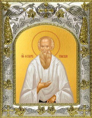 купить икону святой Феодор Томский