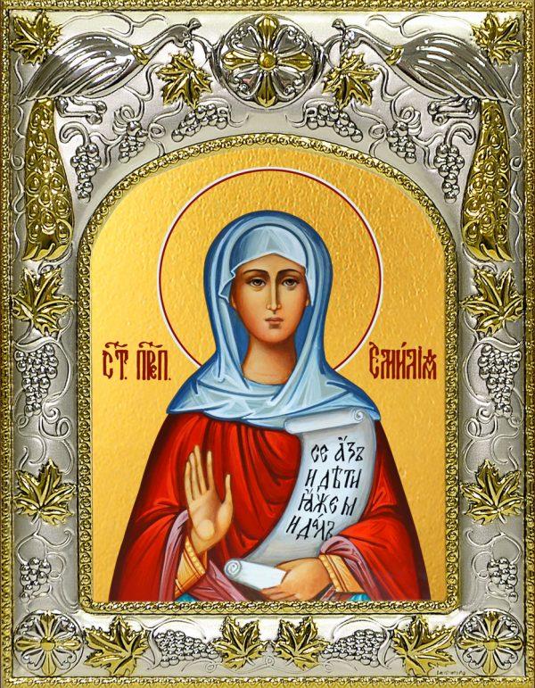 купить икону святая Емилия Кесарийская (Каппадокийская)