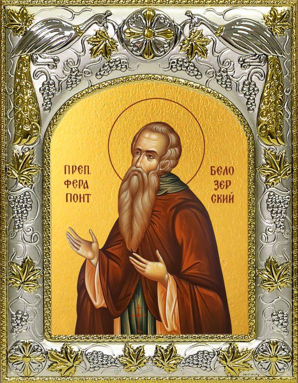 купить икону святой Ферапонт Белоезерский