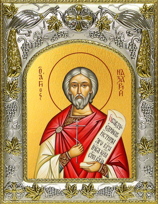 купить икону святой Назарий Римлянин