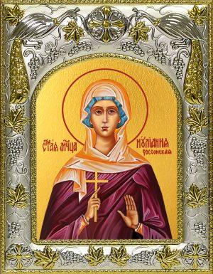 купить икону Иулиания Россонская