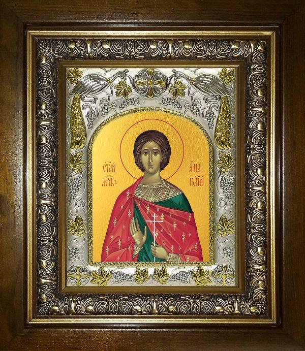 купить икону святого Анатолий Никейский