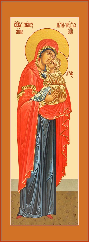 купить икону святой Анны, матери Пресвятой Богородицы, праведной