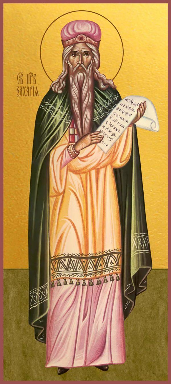 купить икону святого Захарии праведного
