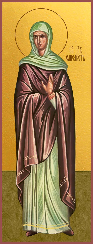купить икону святой Елисаветы праведной