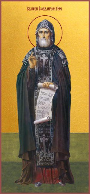 купить икону святого Иова Почаевского, преподобного, игумена