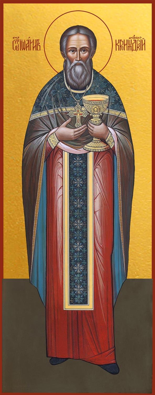 купить икону святого Иоанна Кронштадтского