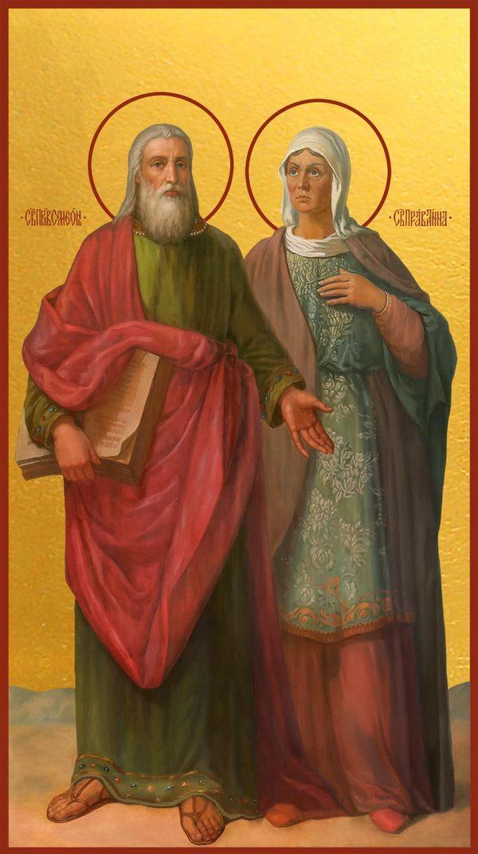 купить икону святых Анны пророчицы и Симеона Богоприимца, праведных