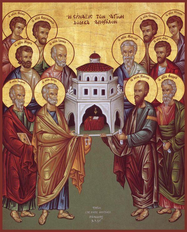 купить икону Собор славных и всехвальных двенадцати апостолов