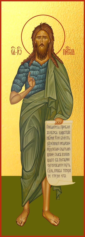 купить икону Иоанна Предтечи