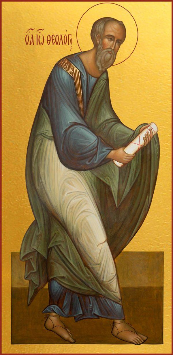 купить икону Иоанна Богослова