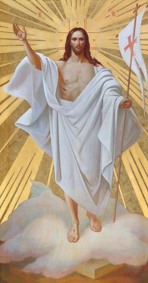 купить икону Спасителя