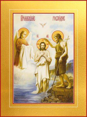 купить икону Богоявление (Крещение) Господне