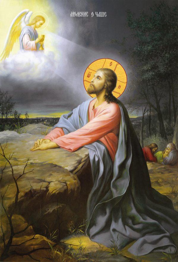 купить икону Моление о Чаше