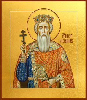 купить икону Равноапостольного Князя Владимира