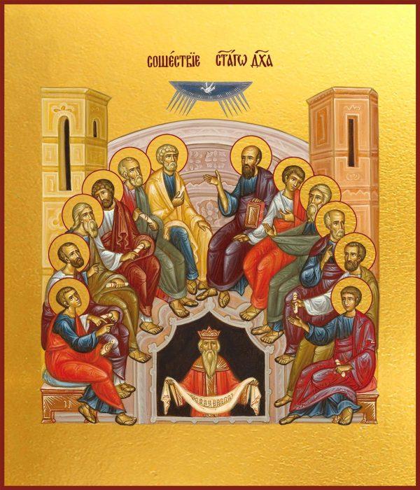 купить икону Сошествие Святого Духа