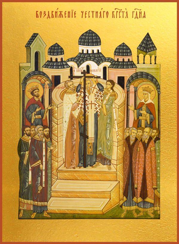 купить икону Воздвижение Честного креста Господня
