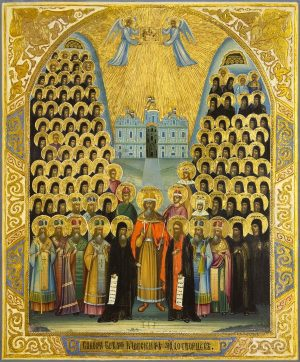 купить икону Собор киевских чудотворцев