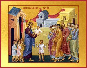 купить икону Благословение детей