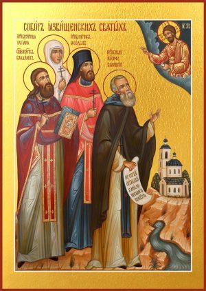 купить икону Собор Язвищенских святых