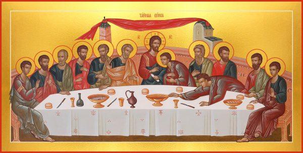 купить икону Тайная вечеря