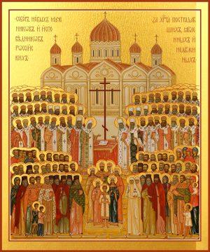 купить икону Собор новомучеников и исповедников Церкви Русской