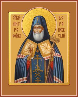 купить икону святого Митрофана Воронежского, чудотворца