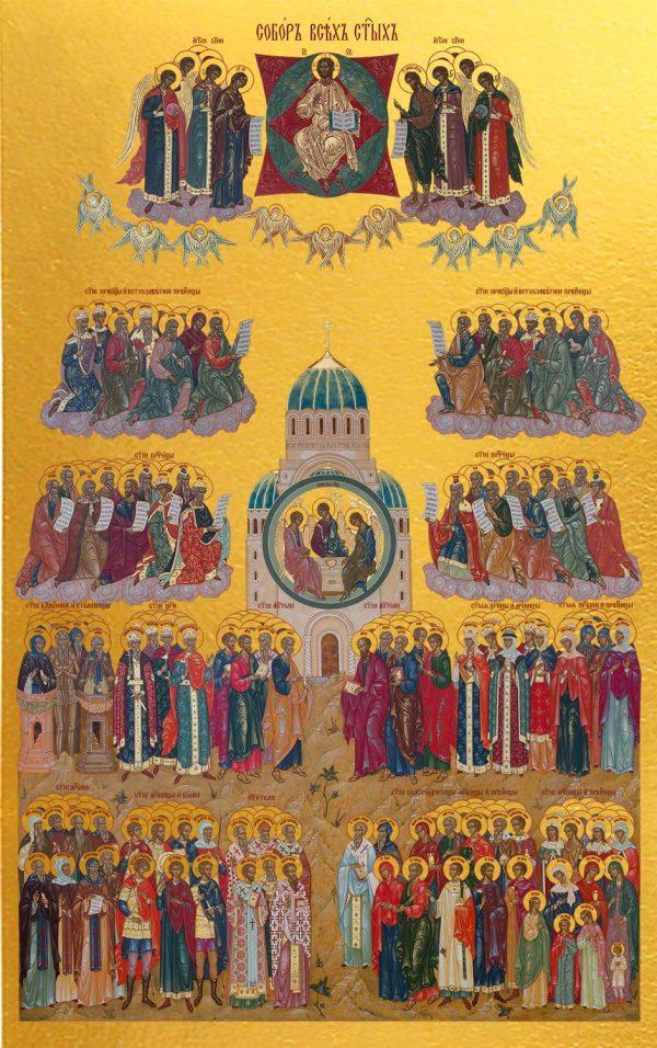 купить икону Собор Всех Святых