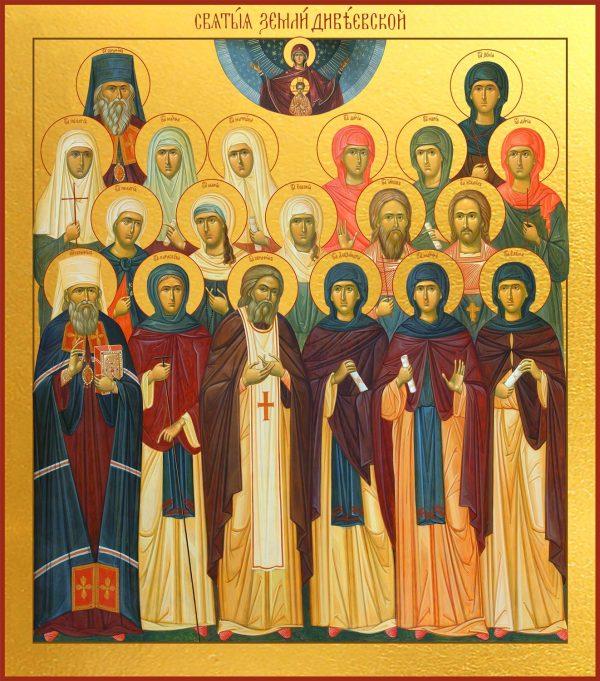 купить икону Святые земли Дивеевской
