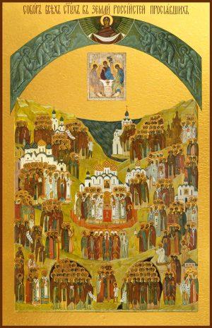 купить икону Собор всех святых, в земле Российской просиявших.