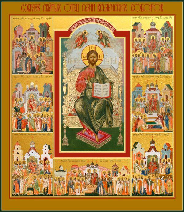 """купить икону Господь Вседержитель с клеймами """"Семь Вселенских соборов"""""""