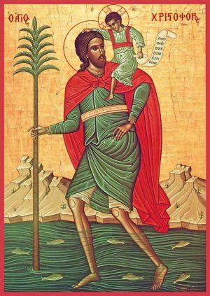 купить икону святого Христофора Песьеглавца мученика