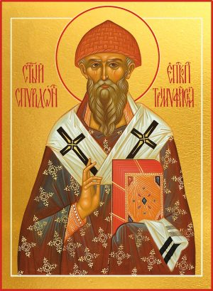 купить икону святого Спиридона Тримифунтского святителя