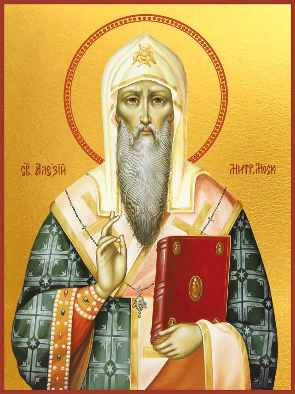 купить икону Алексий, митрополит Московский, святитель, чудотворец