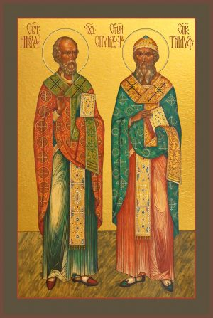купить икону Николай Чудотворец и Спиридон Тримифунтский, святители